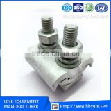 aluminum parrallel groove clamp for steel wire pg clamp /electrical wire clamp