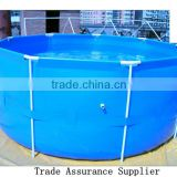 INQUIRY about high quality water tank for fish breeding