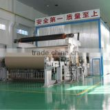 2014 new high speed 50ton corrugated paper machine ,kraft paper making machine for box package