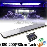High Quality DSunY Turing wifi led aquarium light for fish tank lamp with remote control