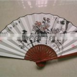 Chrysanthemum Fan -Vintage Chinese/Japanese Fans Wall Hanging Home Decor Bamboo Cloth Fan