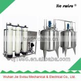 Economic type fairy washing up liquid production line