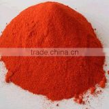 Factory price! FDA,ISO,KOSHER,HACCP ,dehydrated chilli powder /dried chilli powder /red pepper powder