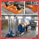 cassava chips rotary drum dryer/silica sand rotary drum dryer/wood chips rotary drum dryer