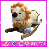 2015 Cartoon Lion design wooden rocking animal toy,Cute plush rocking animal with sound,Playful wooden rocking animal WJ277566