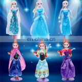 Beauty Doll Dress Up Games for Girls