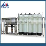 FLK CE easy control reverse osmosis water filter, water purification ,reverse osmosis water filtration