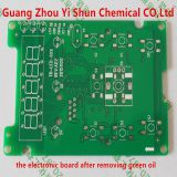 Circuit board surface oil scavenger Green oil removal agent Green paint stripping agent