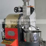 Coffee bean roaster|Cocoa bean roasting machine|Coffee Roasting Machine|coffee roaster machine