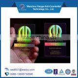 High sercurity anti-counterfeit rainbow transparent hologram stickers
