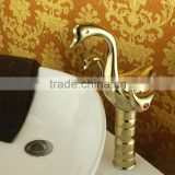 Brass Artistic Basin Mixer, Duck Shape, Gold Color Animal Mixer                                                                         Quality Choice