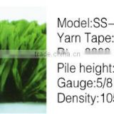 football artificial turf,Colorful Kindergarten Synthetic Grass turf,PE mat