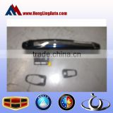 Left front car door opening handle assembly Geely auto spare parts for Emgrand ec7