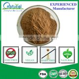 High Quality Active Hexose Correlated Compound AHCC Powder                                                                         Quality Choice