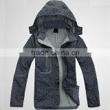 Men/Women Ski Winter Padded Jacket