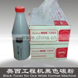 wholesale price OCE B4 toner powder for tds400/oce9300/9400