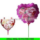 Wholesale Various Shapes Mini Helium Balloon with Balloon Stick