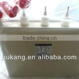 JKCN Brand BSMJ Series Power Capacitor 20kvar