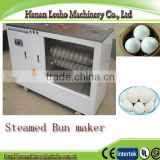 round sreamed bun making machine / commercial dough ball maker                                                                                                         Supplier's Choice