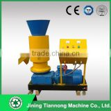 Made in China Beech Wood pellet machine animal feed hops pellet making machine pelletizer