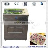 Automatic Stainless Steel Big Capacity Fish Slice Cutting Machine