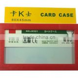 New Products Magnetic holder outdoor plastic card holder