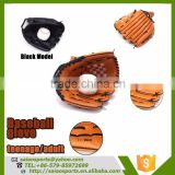 Cheap PU Leather Promotional baseball gloves and ball