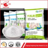 Wholesale Food Grade Bentonite powder for feed supplement