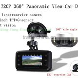 "H6000 CAR DVR+2.7"" Lcd+360 Degree+720p HD 30 FPS+dual lens+rearview camera+G-Sensor+night vision+motion detect camera car"