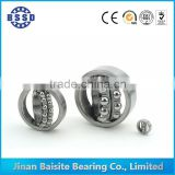 nsk 2211 self-aligning ball bearings 2211K+H311                                                                         Quality Choice