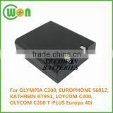 rechargeable 1500mAH Ni-mh battery for OLYMPIA C200, EUROPHONE 56812, KATHREIN KT951, LOYCOM C200, OLYCOM C200 T-PLUS Europa 40i