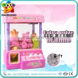 New arrival plastic kids crane claw machine for sale mini
