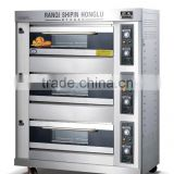 Cost effective!!! High performance!!! RQL-Y-3 Gas deck oven bakery oven bread oven Industrial Bakery Equipment