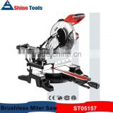 220V/110V hand saw tree branch cutting