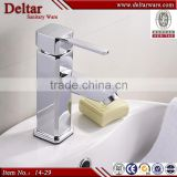 lavatory faucet for africa market, without leakage brass faucet, dual swivel spouts water filter faucet