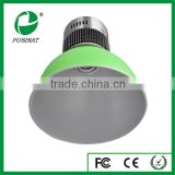 Hot selling 40W led supermarket high bay light
