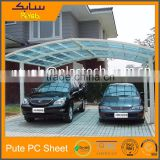 foshan pute heat insulation sunshine sheet double car canopy pc multi-wall sheets