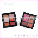 multi color natural kiss beauty blusher makeup palette