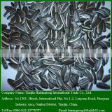 2015 Chinese New Crop Sunflower Seeds For Sale