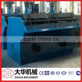 2014 new type flotation machine manufacturer for Copper ore ,gold ore processing equipment