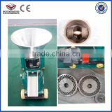 Factory Price Small Capacity pellet manufacturing equipment flat die poultry animal feed machine
