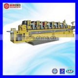 CH-300 high quality film coated paper label printing machine with tention and web-guiding control