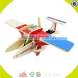 2017 wholesale kids assemble wooden model airplanes funny children wooden model airplanes best toddlers model airplanes W03B069