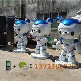 Fiber doll production    Stereoscopic doll model making