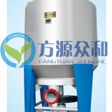 Vertical High Efficiency Medium Concentration Hydraulic Pulper
