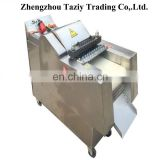 Best selling Chop chicken machine, chicken meat bone cutting machine