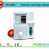 Auto vet hematology analyzer