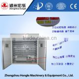 528 Chicken Egg Incubator /chicken Incubator And Hatcher/industrial Chicken Egg Incubator/0086-13283896221
