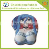 3d Sexy Mouse Pad, Big Soft Breast Beauty Girl Wrist Rest Figure Mouse Mat for Boy Gift