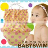 made in Japan cute and high quality baby swim wear infant bikini kids bathing suit diaper wholesale